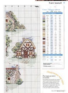 вышить крестиком домик схема