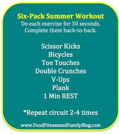 10 minute ab workout that I need to do EVERY morning