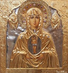 Beautiful Bulgarian #Orthodox icon of Our Lady of the Sign #icons #iconography #Virgin #christianity #art