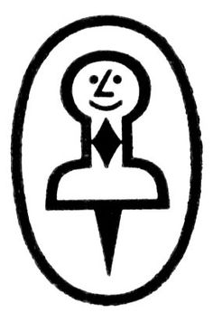 Push Pin Studios logo, 1958.  #inspiration  Torso Vertical Inspirations Blogging inspirational work, a visual source for Torso Vertical.  Connect with Torso Vertical Branding, advertising & Illustration  www.facebook.com/TorsoVerticalDesign @torsovertical  www.torsovertical.com