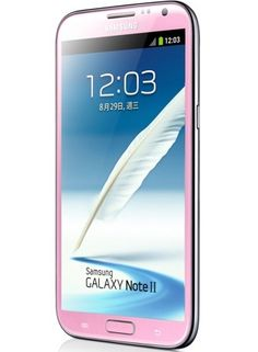 Samsung Galaxy Note II gets pretty in pink