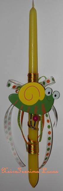 Λαμπάδα στολισμένη με ξύλινη κρεμαστρούλα σαλιγκάρι