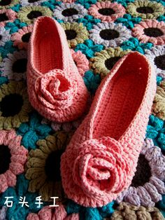 Crocheted slipper, with chart - has rose on the toe of slipper