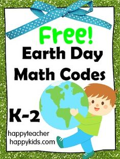 Earth Day Math Codes FREE