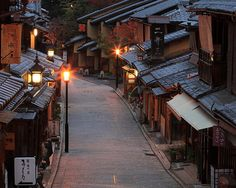 a brainless thinker | theantidote: Let's go to Kyoto (by Kiyo...