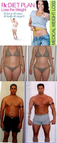 Palm Beach  Florida's #1 Medical Weight Loss Diet Plan.  This is the Prescription Rx Diet Plan you have been looking for! Patients can lose up to 20 lbs in 20 days or up to 40 lbs in 40 days*    Doctor supervised weight loss diet program – Available in diet Injections or prescription diet pills. * Weight loss results may vary based on individual  http://www.radianceofpalmbeach.com/medical-weight-loss-clinic-natural-diet-plan/