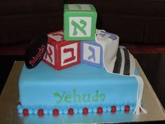 Upsherin Cake by SaritMas, via Flickr