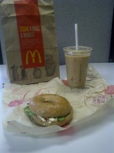 Sandra's Samples- McDonald's Bagel Breakfast  http://womenfreebies.ca/free-samples/sandras-samples/mcdonalds-bagel-breakfast/