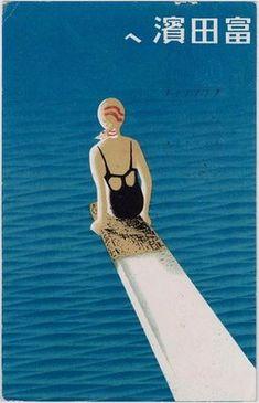 unknown artist, 'to tomita beach' 1936