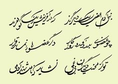 A Persian poem by Sa'adi written 8 centuries ago. Translation:   The sons of Adam are limbs of each other, Having been created of one essence.  When the calamity of time affects one limb The other limbs cannot remain at rest.  If thou hast no sympathy for the troubles of others  Thou art unworthy to be called by the name of a human.