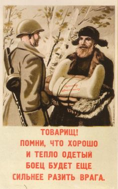 Comrade! Remember that a warm-dressed soldier will strike the enemy more violently. 1942.