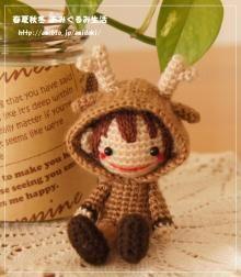 niño disfrazado amigurumi pagina japonesa