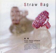 tuto ring bead weav, esquema anillo, bead ring, bead bead, jewelri idea, weav jewelri