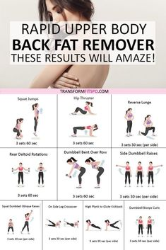 #backfat #getridof #workoutathome #womensworkouts #transformations Get rid of your lower back fat. 8 exercises to get rid of lower back fat for women. This exercise group helps to work out your back whilst giving your abs a tough time. This hits your whole back, making them great exercises to get rid of lower back fat! See the before and after results and experience body transformation. Workout at home or in the gym. No equipment needed. Just click on the pin to see the full workout.