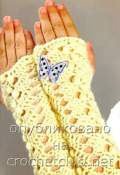 tons of free crochet patterns for gloves and mitts and fingerless mitts