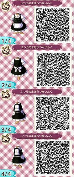 Animal Crossing New leaf. AC NL. QR CODE. ANIMAL CROSSING JUMP OUT.