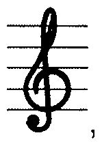 Сделать скрипичный ключ своими руками