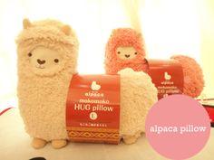 Alpaca hug pillow