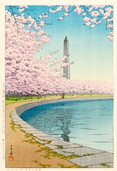Kawase Hasui - The Washington Monument on the Potomac River (1935)