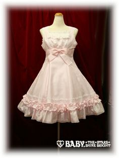 AatP 2009 - Caterina JSK in Pink (I will pay $175 USD for lightly used // size 86cm bust) ☆