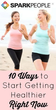 10 Tips for Starting a Wellness Program Today via @SparkPeople