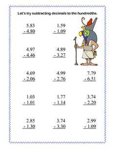 DECIMALS-ADDING AND SUBTRACTING TENTHS & HUNDREDTHS- ANCIENT EGYPTIAN THEME - TeachersPayTeachers.com