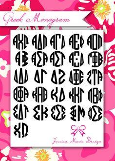 Greek Monograms