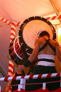 Bon Festival, Taiko drum performance.  www.morikami.org/bon