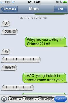 funny texts, funni text, funni stuff, laugh, text fails, parents texting, chines mode, happen, thing