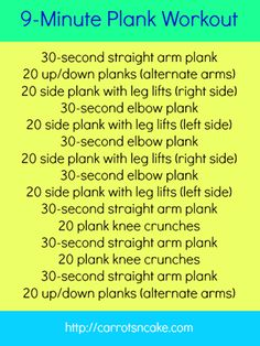 9-Minute Plank Workout.  This looks even more killer than The Plank Challenge (I'm still busy dying trying to do one rotation of it)