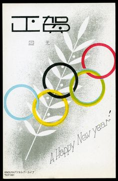 Olympic New Year