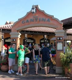 Review: La Cantina de San Angel - Epcot  Stay away from here, better food in other countries and seating area is too crowded.