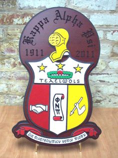 Etiopiska haka upp image 6