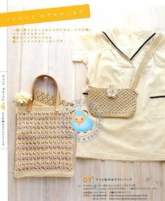 crochet bag - LAN CHENG