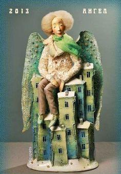 хранитель Забавные куклы Pinterest