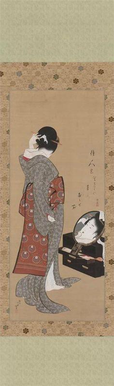A mean man will kill a woman with his sword - Katsushika Hokusai - WikiPaintings.org
