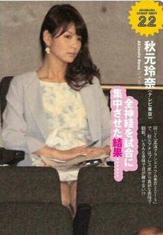 秋元玲奈の画像 p1_9