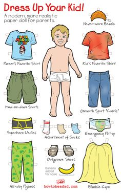 The Modern Version of Paper Kid Dolls by HowToBeADad.com