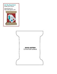 Free Spool Shaped Card Pattern