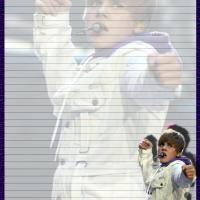 Justin Bieber Stationary