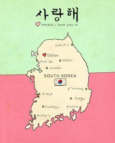 I Love You in South Korea 11x14 / Nursery Decor, LARGE Poster, Map, Typography Print, Giclee, Asian Travel Theme, Digital, Trendy, Modern. $39.00, via Etsy.