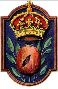Catherine of Aragon's Badge.