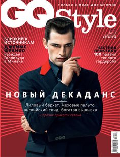 Sean O'Pry for GQ Style Russia no. 13 2013/2014