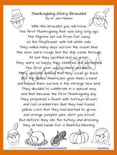 Thanksgiving bracelet activity with poem so cool. #preschool