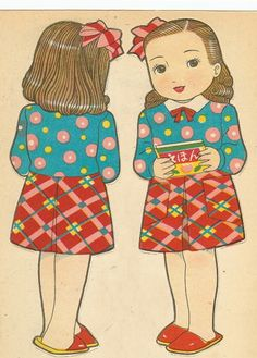 Vintage Japanese girl.
