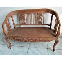 Antique Chinese 4 ft Wide Walnut Carved Bench with Curved Back & woven Seat