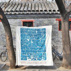Chaoyang Men Nei Dajie [Urban Carpet: Cyan] 2009