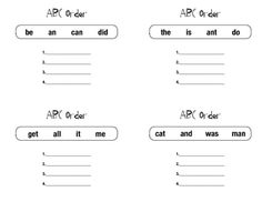 This is 3 pages (4 different activities on each page) of simple, decodable or sight word, ABC listing pages.  These are perfect for practicing begi...