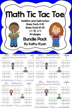 This bundle pack includes all of my Addition and Subtraction Games at a reduced price.    Your students will love practicing their addition and subtraction facts while playing Tic Tac Toe. This is a very motivational way to practice this Common Core skill.    This bundle pack includes 8 different pages, each with 6 game boards. The games get progressively more challenging, so students can build upon their skills.