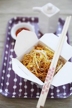 Supreme Soy Sauce Chow Mein (豉油皇炒面)